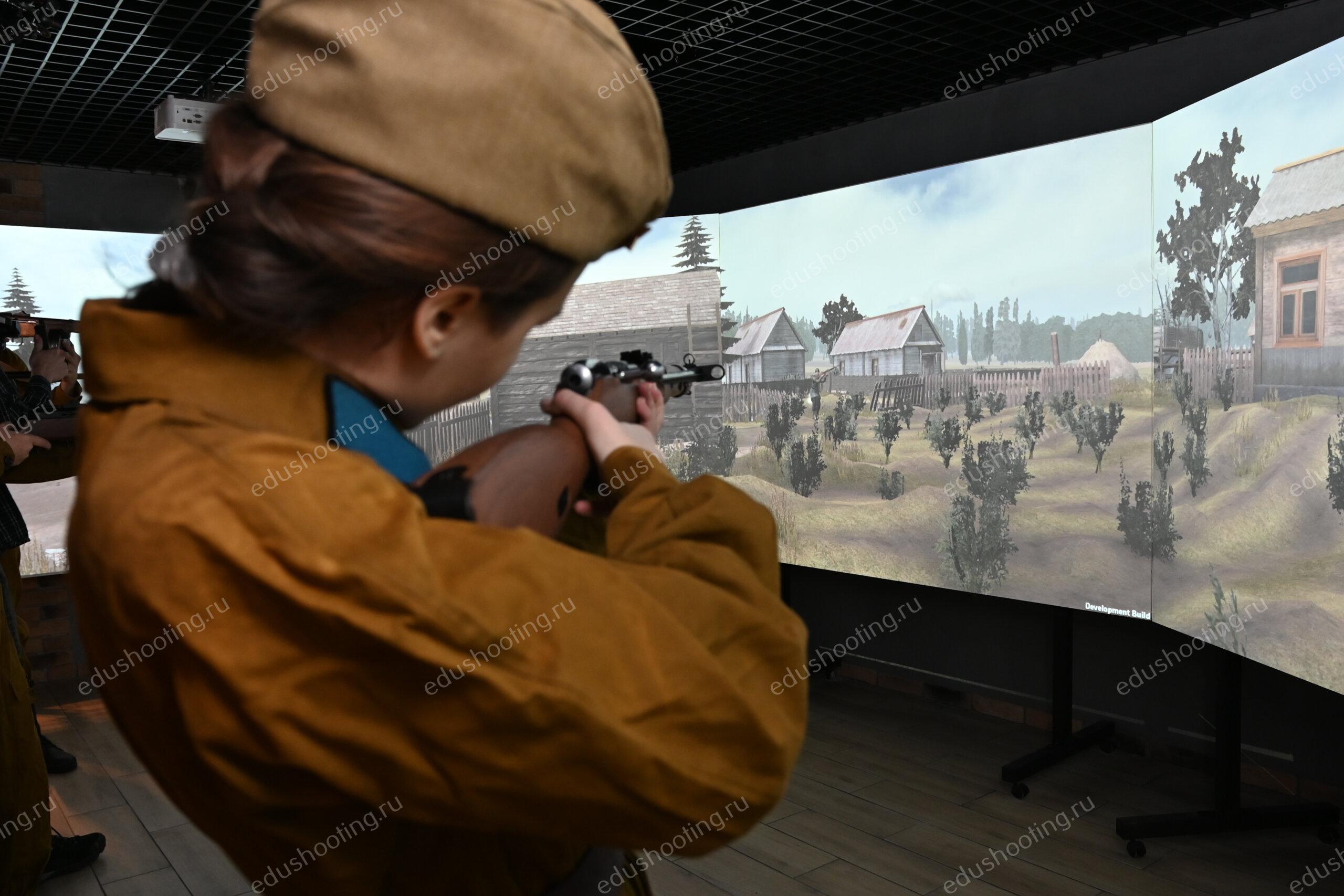 Игровая стрельба на стрелковом тренажере
