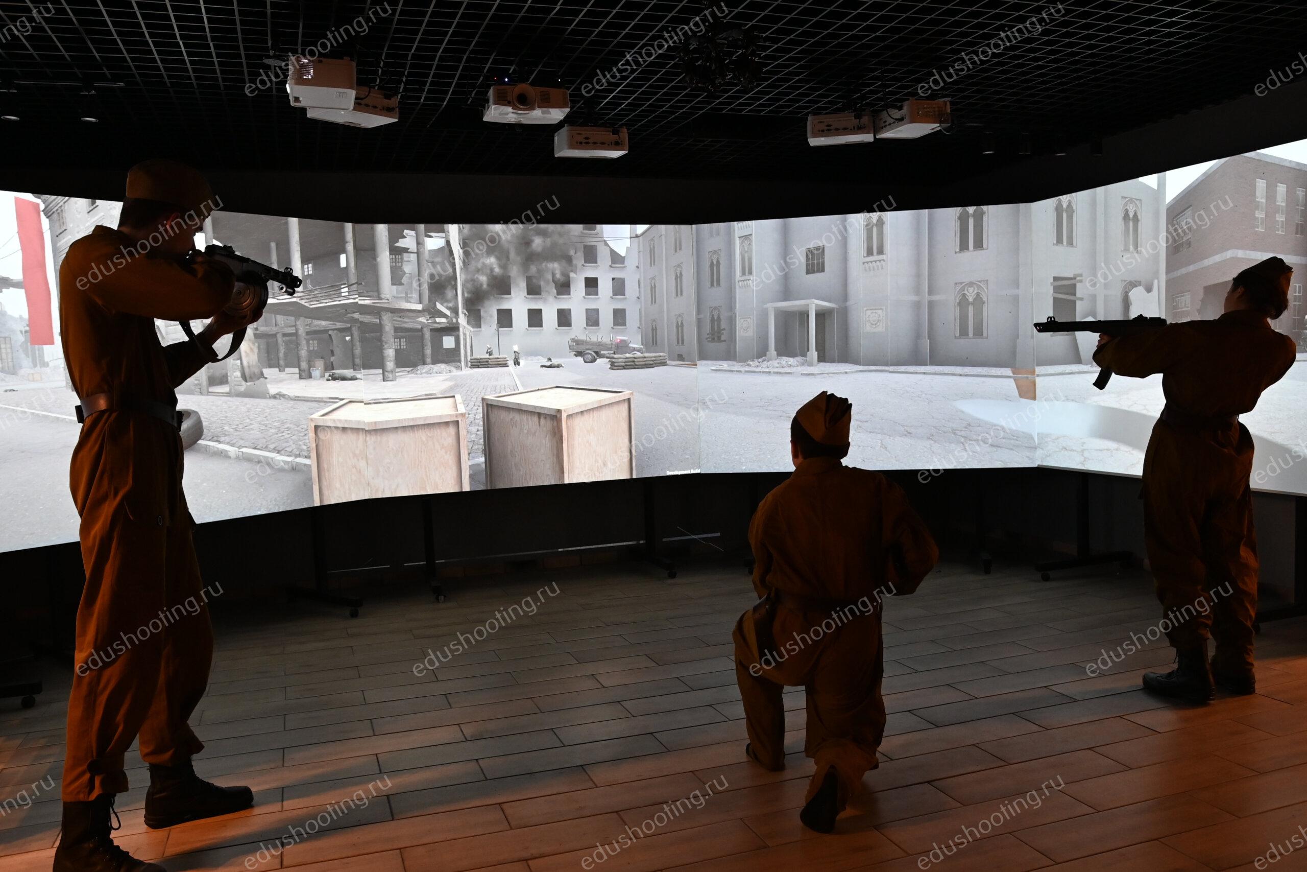 Игровая стрельба в интерактивном тире