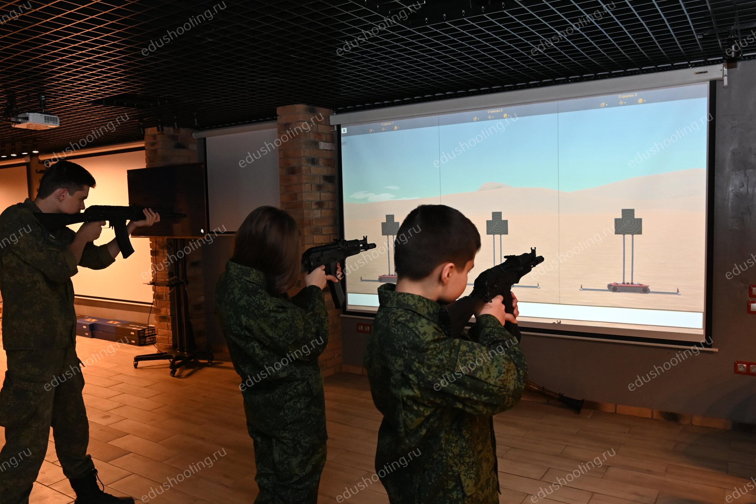 Стрельба детей в лазерном тире в 3 направлениях