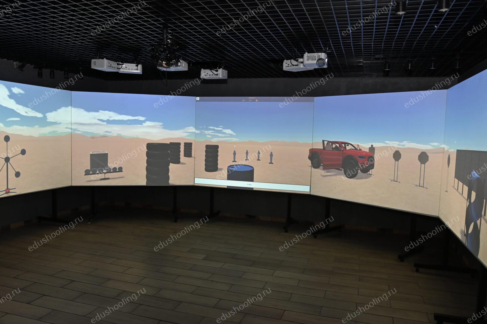 Панорамный интерактивный тир