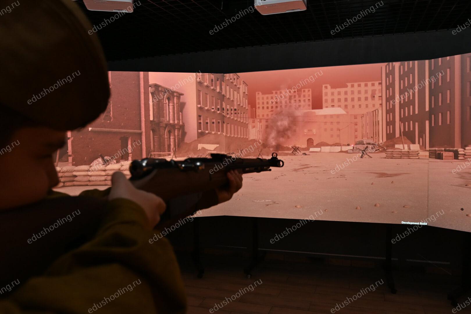 Прицельная стрельба в панорамном тире
