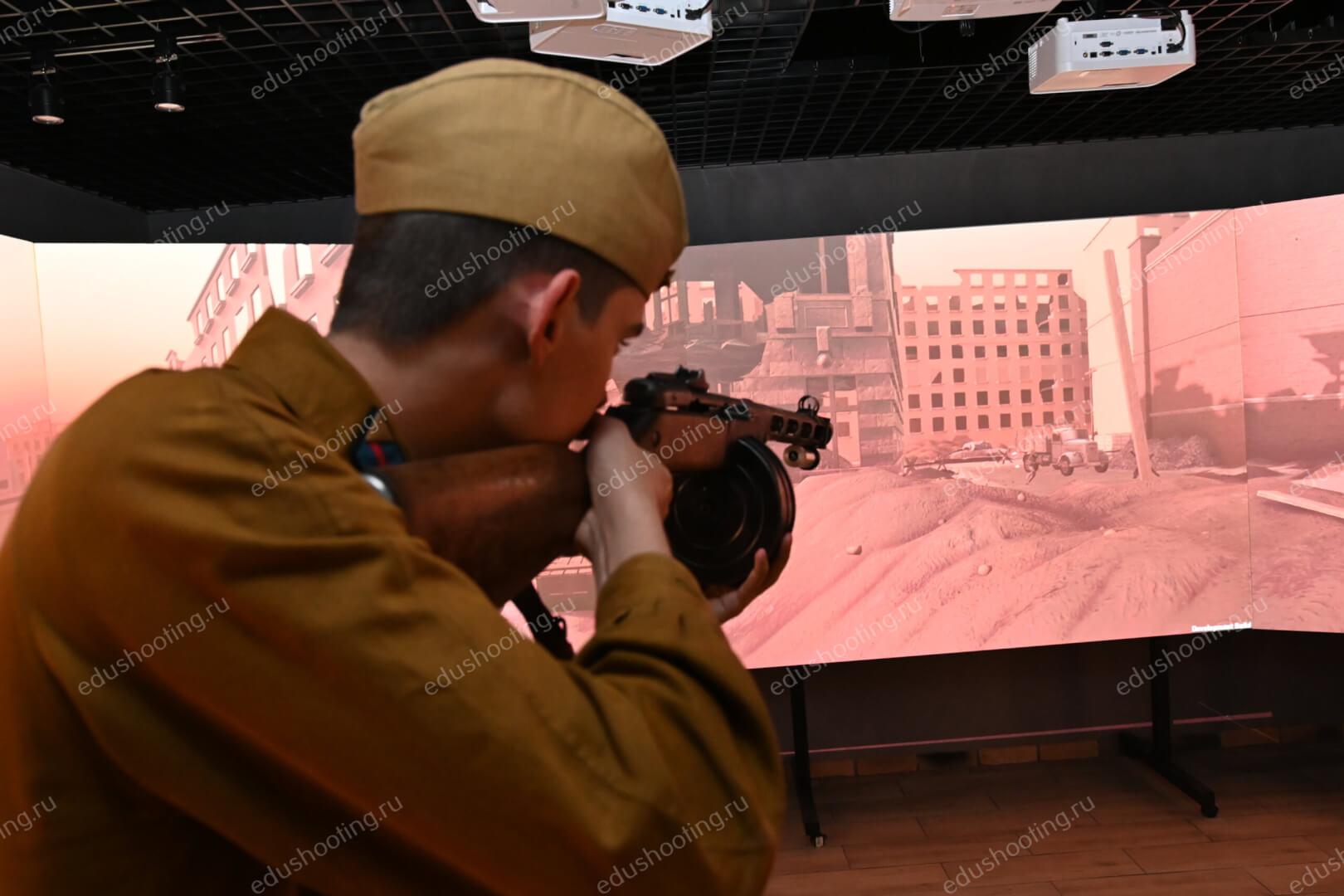 Стрельба учащегося в панорамном тире