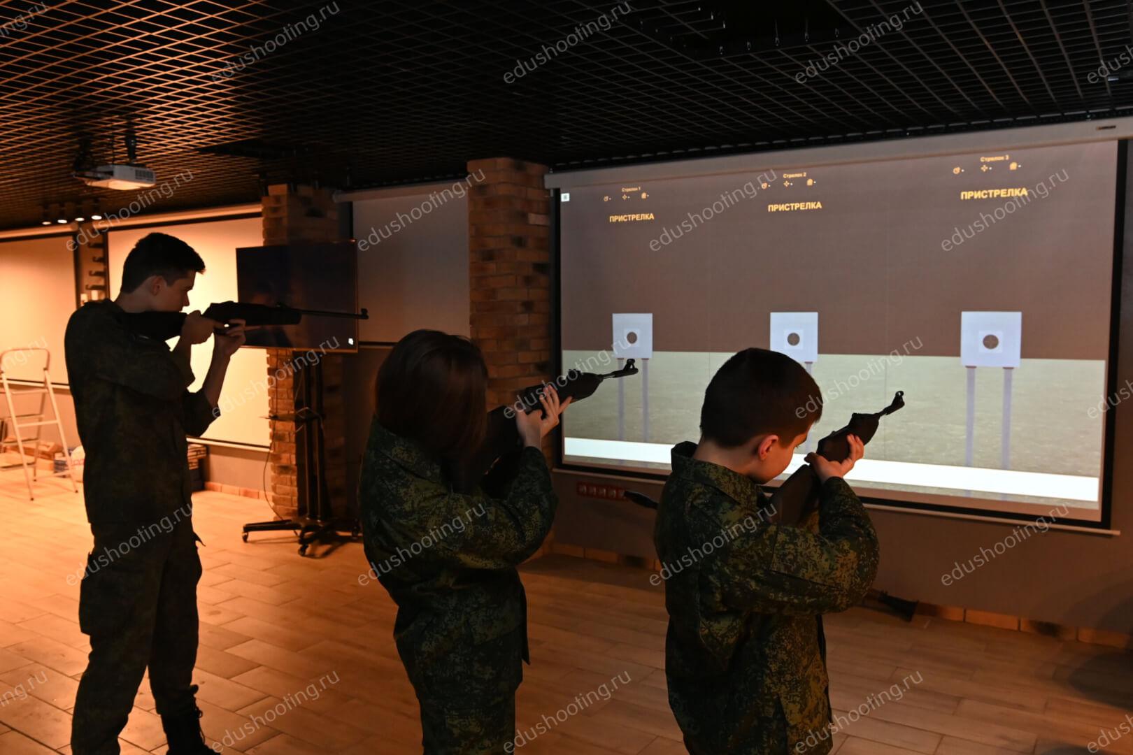 Стрельба детей в лазерном тире