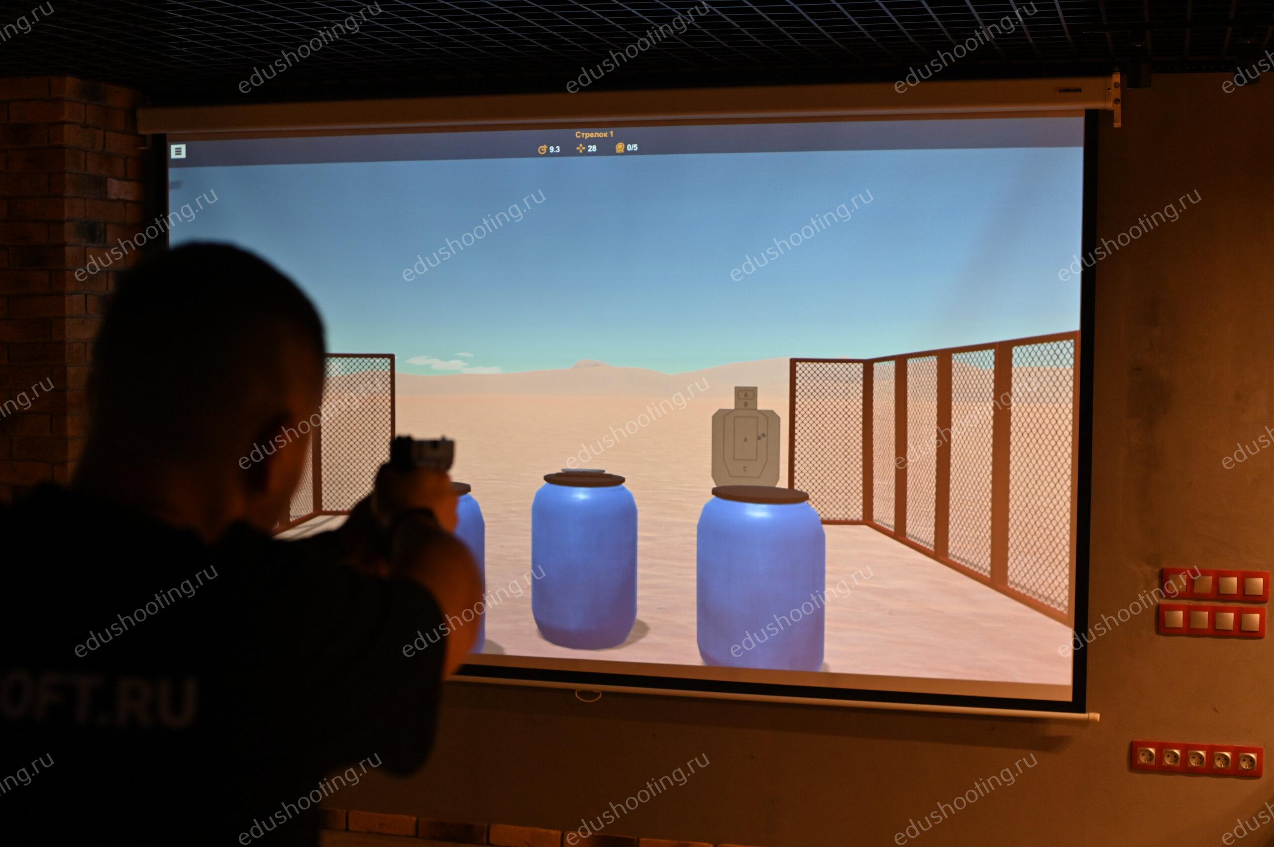 Стрельба по мишени в интерактивном тире