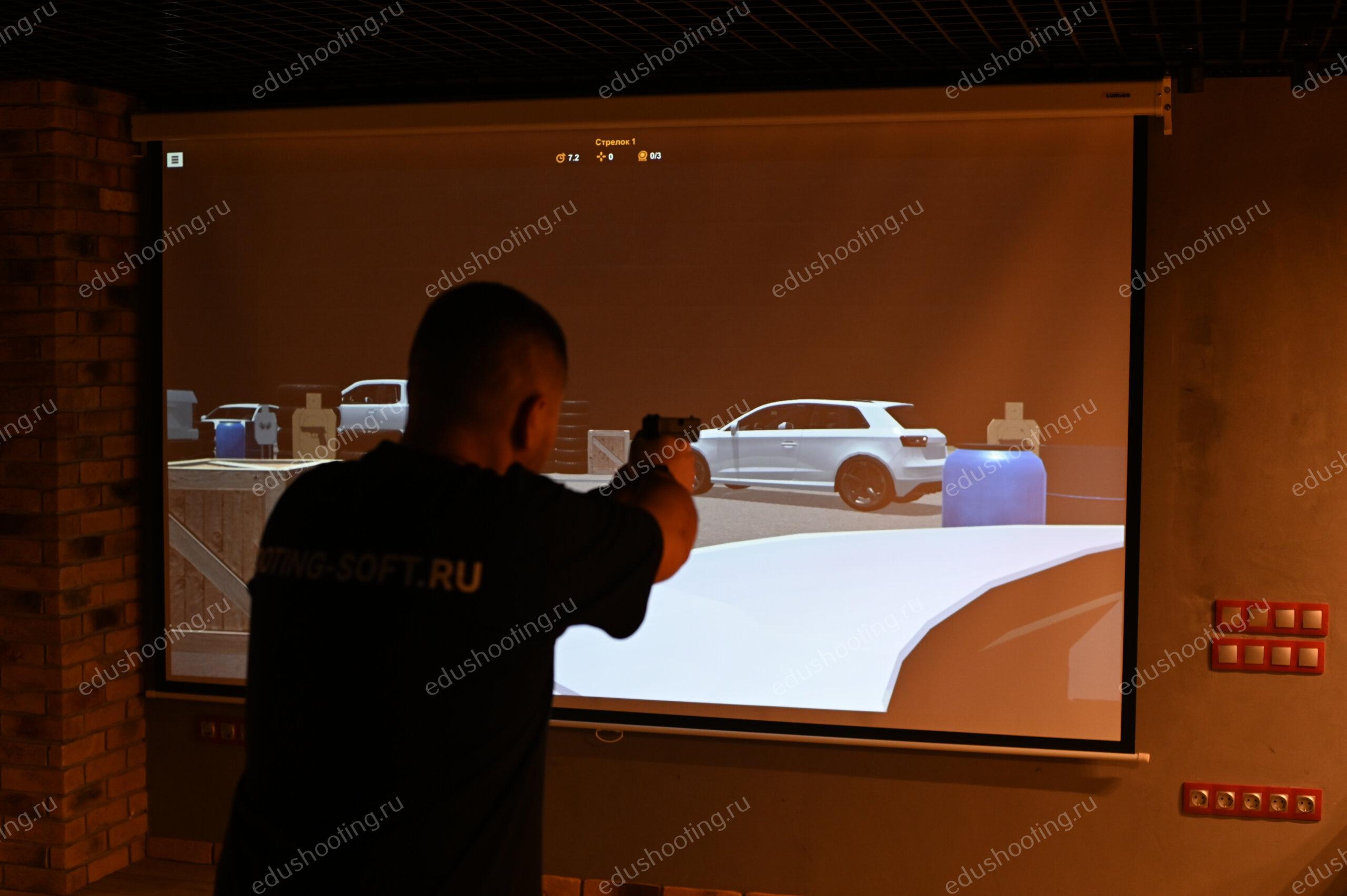 Стрельба по мишеням в интерактивном тире
