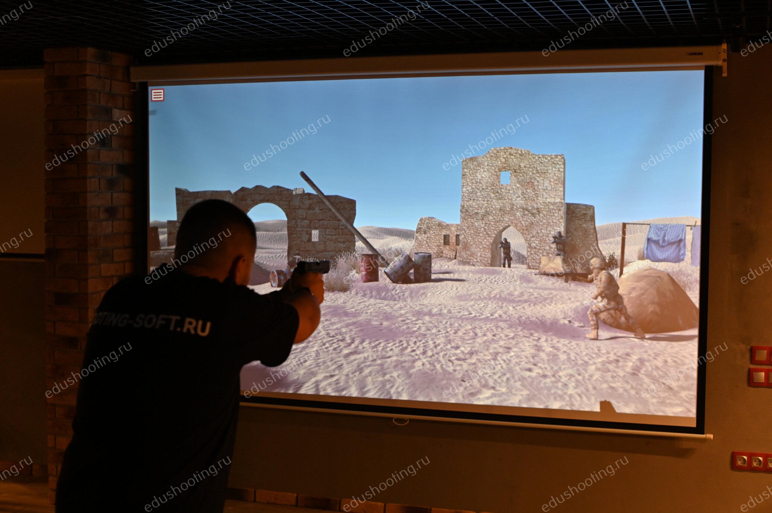 Стрельба по противникам в интерактивном тире